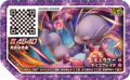 Mewtwo UL3-062 Ga-OléMemberLotteryPrize.png