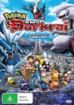 The Rise of Darkrai DVD Region 4.png