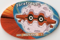 Be Yaps Forretress.png