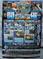 CoroCoro May 2013 p54.png