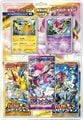 Hoopa Movie Commemoration Special Pack.jpg