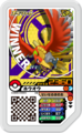 Ho-Oh P TrainerBattle.png
