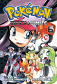Pokémon Adventures BR volume 48.png