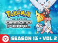Pokemon DP S13 Vol 2 Amazon.png
