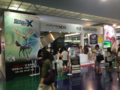 XY demo event Korea.png