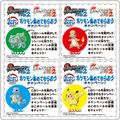 Kanto Starters Event Stickers 01.jpg