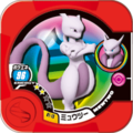 Mewtwo 01 13.png