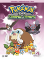 DP Galactic Battles Box 4 Cover.png
