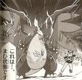Akira Mega Charizard X LDK.png