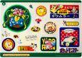 Bandai Jumbo4 Stickers.jpg