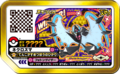 Dawn Wings Necrozma P Full-ForceBattleWinnerGold.png