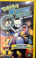 Mewtwo Returns UK VHS.png