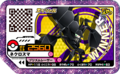 Necrozma P GatherBattleTournament2017Winner.png