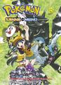 Pokémon Adventures SM DE volume 5.png