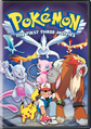 Pokémon The First Three Movies DVD.png