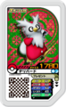 Delibird P ChristmasSpecialCourse.png