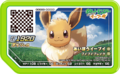 Partner Eevee P ÆONPurchaseCampaign.png