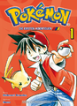 Pokémon Adventures DE volume 1 Ed 2.png