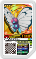 Butterfree D1-027.png