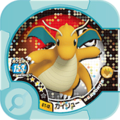 Dragonite U4 13.png