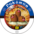 Dugtrio 15 026.png