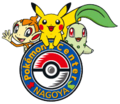 Pokémon Center Nagoya logo Gen IV.png