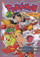 Pokémon Adventures VI volume 10 Ed 2.png