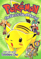 Electric Tale of Pikachu CY volume 3.png