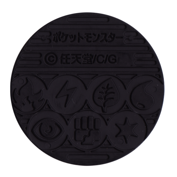 File:Coin Back Japan.png