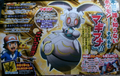 CoroCoro March 2016 Magiana.png
