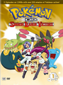 DP Sinnoh League Victors Box 1 Cover.png