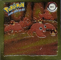 Pokémon Stickers series 1 Artbox R12.png