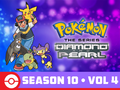 Pokemon DP S10 Vol 4 Amazon.png