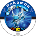 Glaceon 16 022.png