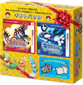 Pokémon Omega Ruby and Alpha Sapphire gift pack.png