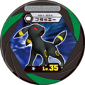 Umbreon v01 035.png