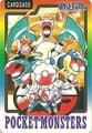 Bandai Evolved Starters card.jpg
