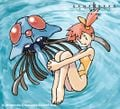 Game Freak Misty and Tentacruel.jpg