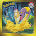 Pokémon Stickers series 1 Artbox R13.png