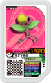 Bellsprout D5-010.png
