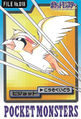 Bandai Pidgeot card.jpg