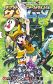 Pokémon Adventures SM JP volume 5.png