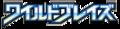 XY2 Logo.png