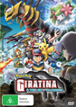Giratina and the Sky Warrior DVD Region 4.png