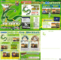 Pokémon Center 15th Anniversary Serperior pamphlet.png