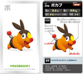 Pokemania Tepig.png