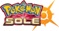 Pokémon Sole logo.png