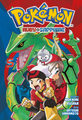 Pokémon Adventures BR volume 19.png