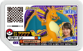 Charizard P TrainerBattle.png