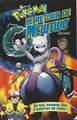 Canada French Mewtwo Returns VHS.png